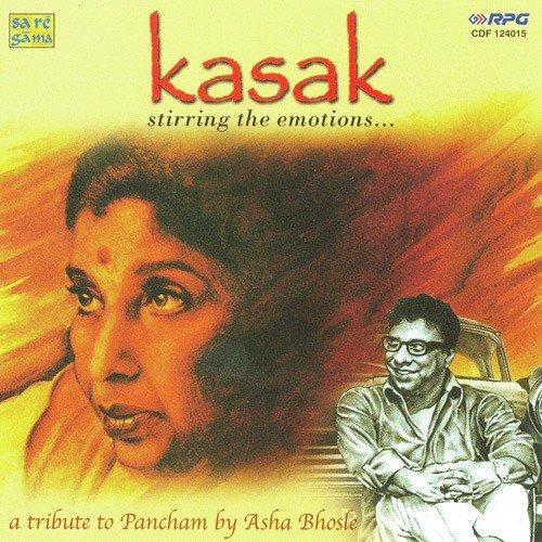 Hay O Meri Jaan Mp3 Song Free Download: O Meri Jaan Song By Asha Bhosle And Shailendra Singh From