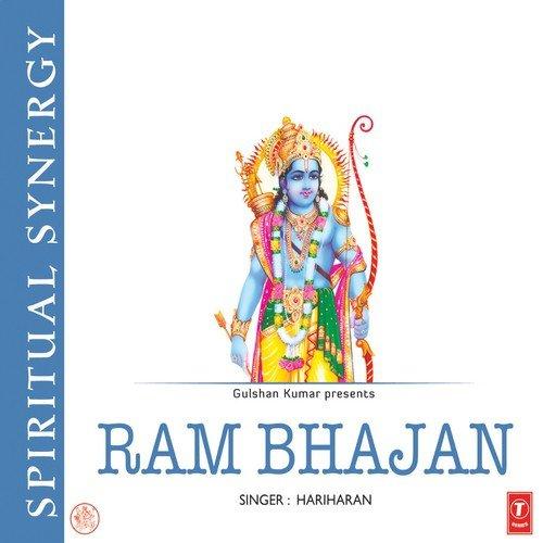 bhajans of shri ram