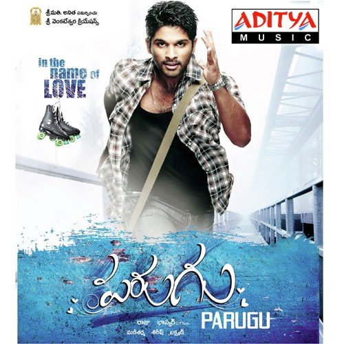i movie songs download naa songs