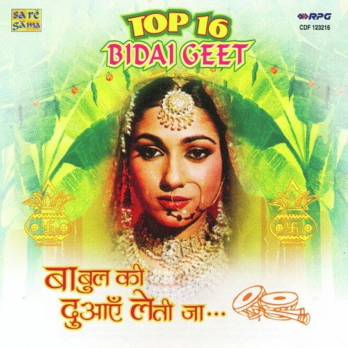 Main Chali Main Chali Padosan Mp3 Download: Itni Jaldi Kya Hai Gori Song By Usha Mangeshkar And Lata