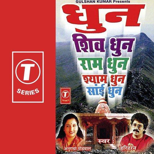 Govind Jai Jai Gopal Jai Song By Anuradha Paudwal And