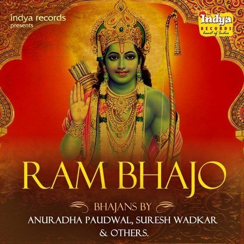 Ram Bhajo Songs Download Ram Bhajo Movie Songs For Free
