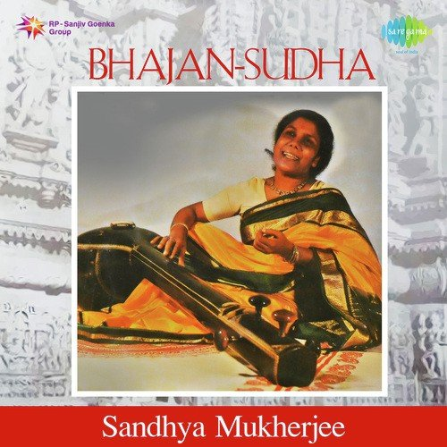 Bhajan Sandhya Mp3 Free Download