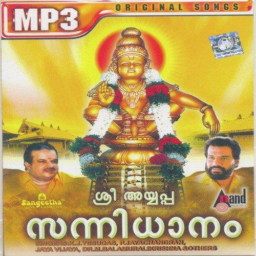 Mandala Pooja Mandala Pooja Listen to