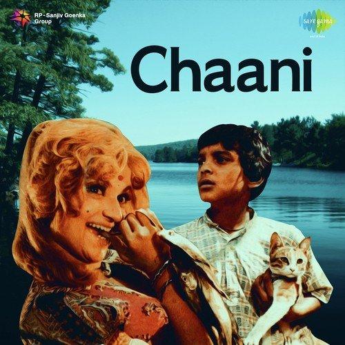 Hridaynath Mangeshkar - Ushakaal : Asha Bhosle