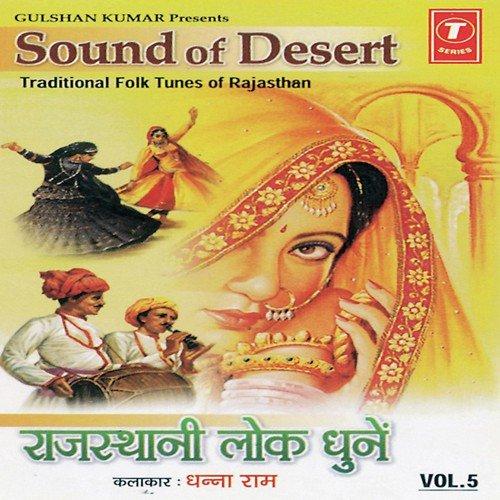 rajasthani song ghoomar mp3 free