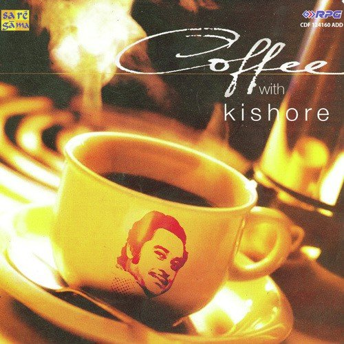 Rim jhim gire sawan song from coffee with kishore download mp3 or