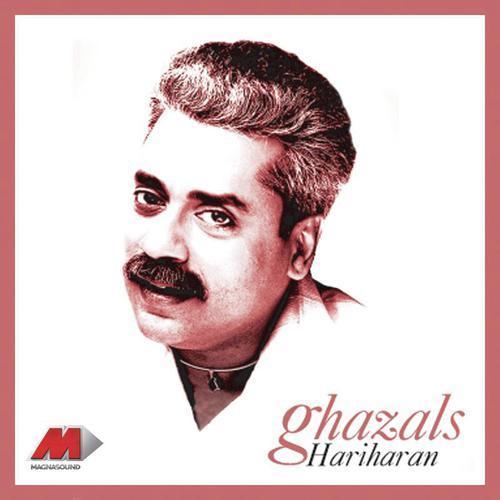 Hariharan songs download or listen to new hariharan songs online.