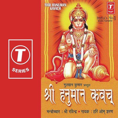 The description of Ek Mukhi Hanuman Kavach MP3