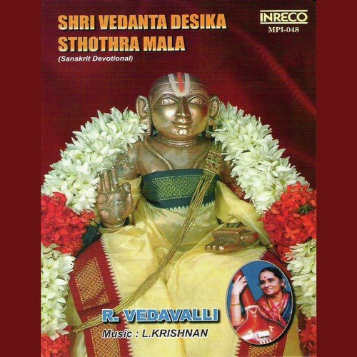 Desika stotram tamil pdf - files from the world