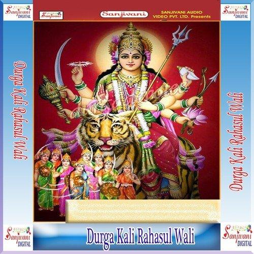 bhojpuri video mp4