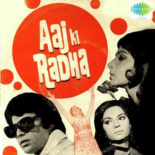 mahendra sandhu film