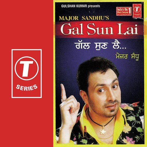 Lai Lai Lai Song Download