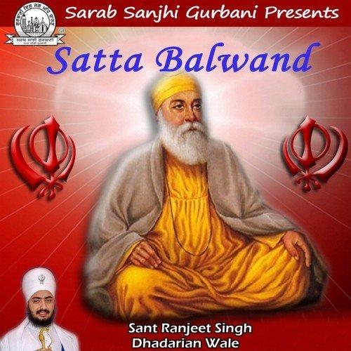 Hindi Songs Online Video Satta Balwand Songs, D...