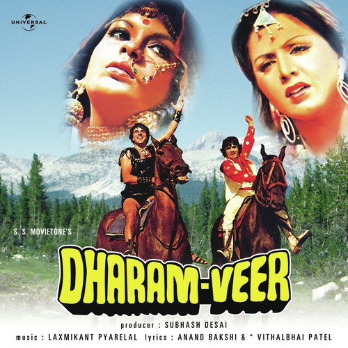 Jab Bhi Teri Yaad Aayegi Mp3 Song Download: O Meri Mehbooba Mehbooba Mehbooba (From 'Dharam Veer