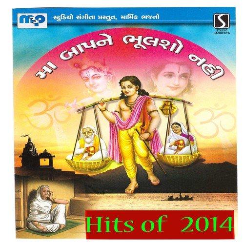 Hindi Mp3newsong Satyajitjena: Tu Rangay Jane Rangma