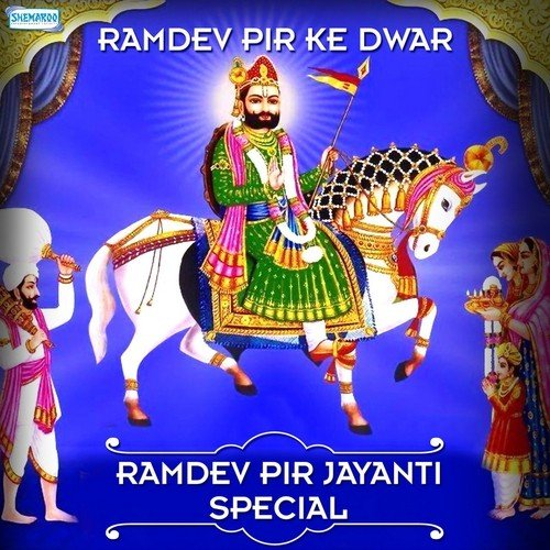 Baba Ramdev Pir HD Photos for Free Download