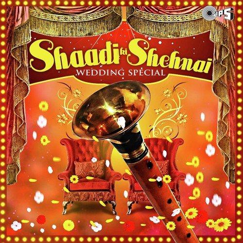 Shehnai (1964 film) - Wikipedia