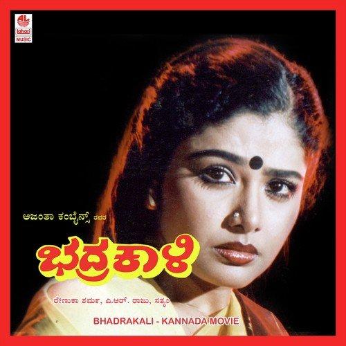 hindi album video songs free download mp4 hd
