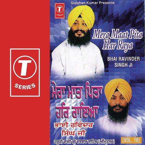 bhai ravinder singh ji shabad mp3 free download