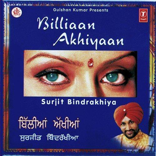 Billori Ankhan Lyrics – Surjit Bindrakhia | New Punjabi Song
