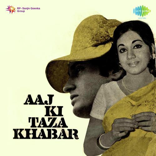 Neno Ki Songpk Download: Mujhe Meri Biwi Se Bachao Song By Kishore Kumar From Aaj