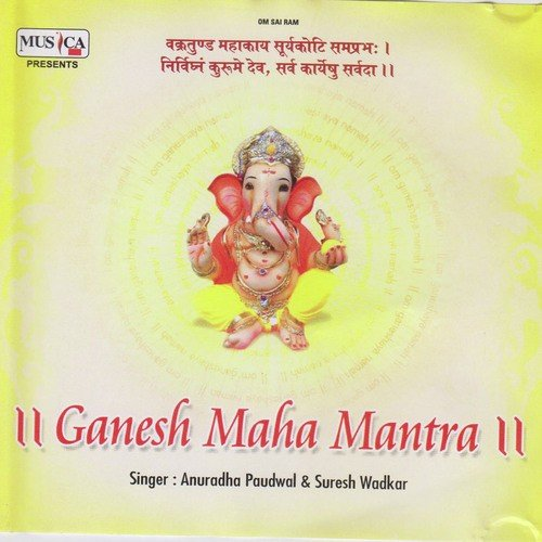 Ganesh Maha Mantra Songs Download Ganesh Maha Mantra