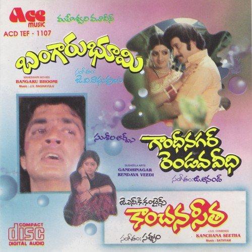 Bangaru Kalla MP3 Song Download- Murari Telugu