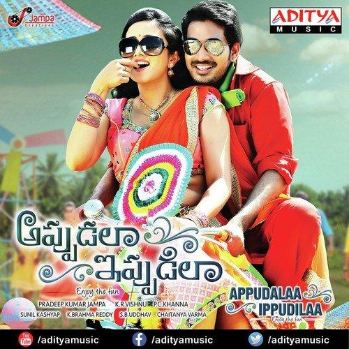 Sakhiyan Song Yogesh Kashyap Download: Edo Theepi Song By Sunil Kashyap From Appudalaa Ippudilaa