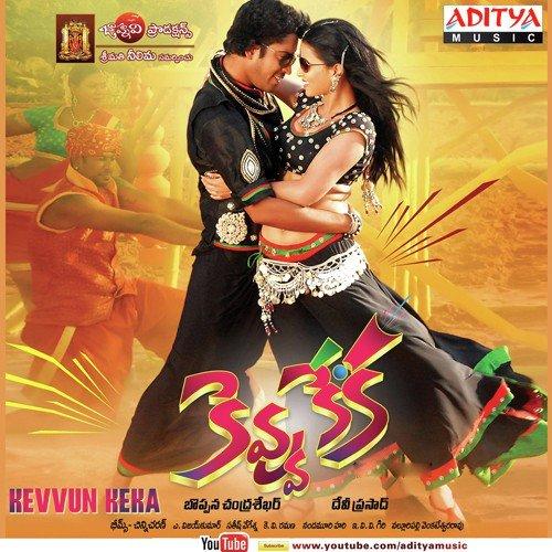 allari naresh kevvu keka movie ringtonesonline for free