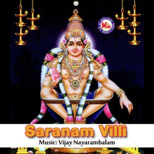 saranam vili malayalam  film