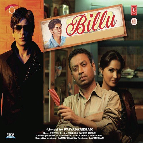 Marjaani Marjaani - Billu Barber -HD-  p Music Video ...