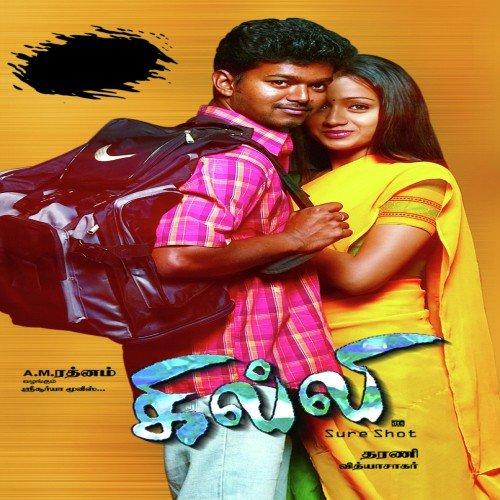 daemon tamil movies