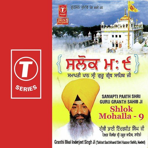 Shri Guru Granth Sahib: Shlok Mohalla-9 (Samapti Paath Sh.Guru Granth Sah Song By