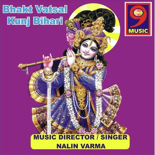 mara meet vage snagit gujarati song download