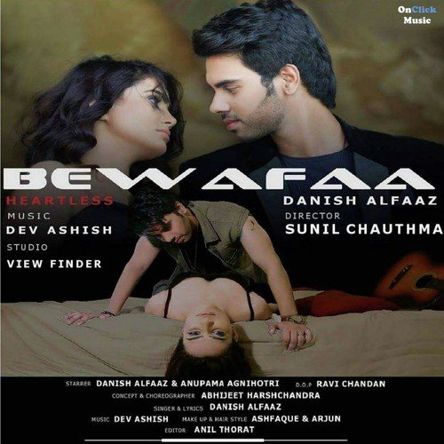 Heartless (2014) Bollywood Movie Mp3 Songs Free Download