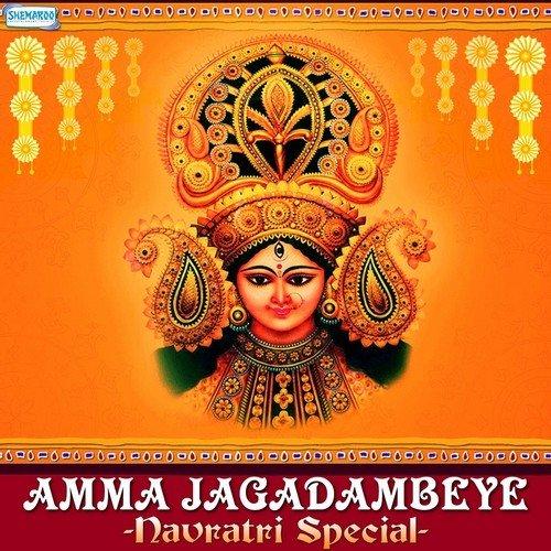 Kannada Devotional Kannada mp3