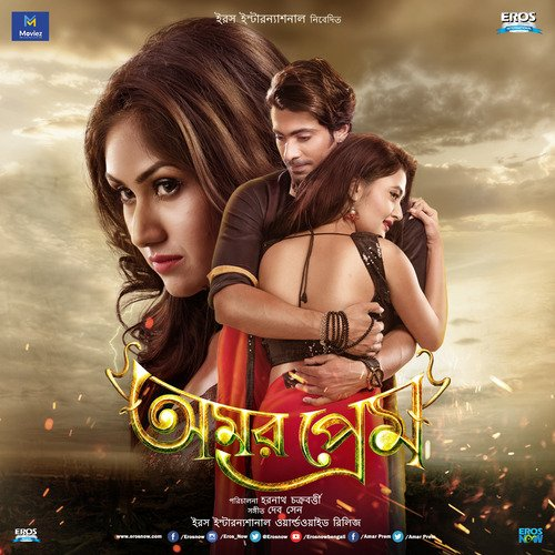 bengali mp3 song free download site