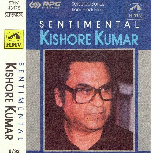 kishore kumar i love you song