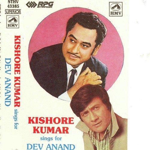 Dev Anand Hit Songs