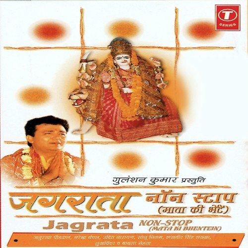 Jagrata-Non-Stop-2000-500x500.jpg