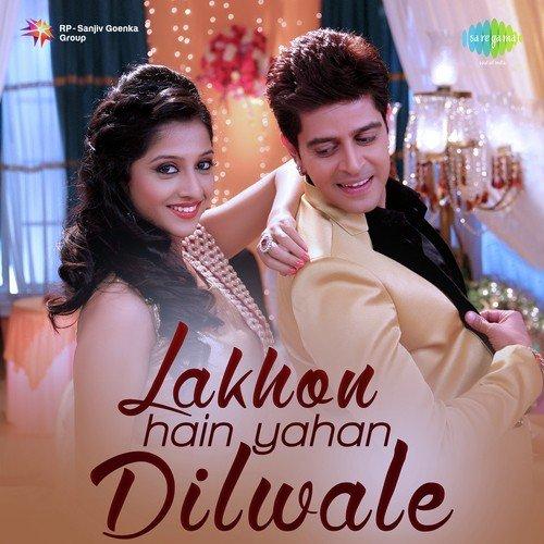 Download Song Gerua Of Dilwale: Lakhon Hain Yahan Dilwale Song By Vishal Kothari From