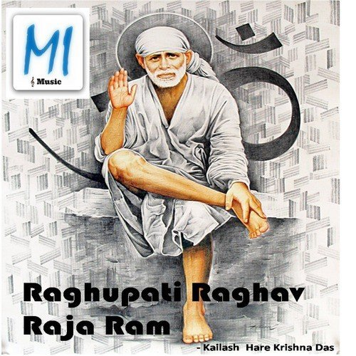 Raghupati Raghav Raja Ram Unplugged Song By Kailash Hare