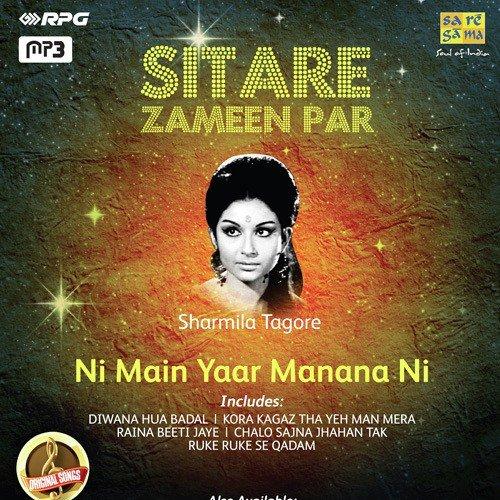 Tere Yaar Bathere Ni Song Download: Abhi Kya Sunoge Song By Lata Mangeshkar From Sitare Zameen