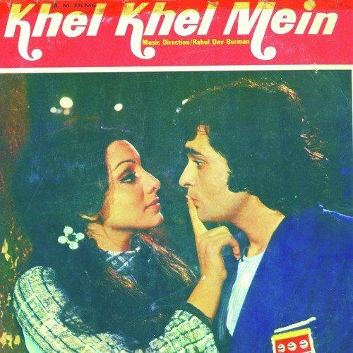 Tu Pyar Hai Kisi Aur Ka Download: Ham Ne Tum Ko Dekha Song By Shailendra Singh From Khel
