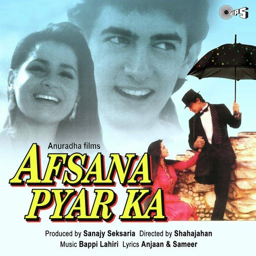 Jabhi Teri Yaad Song Downloadmp3: Yaad Teri Aati Hai Song By Alka Yagnik From Afsana Pyar Ka