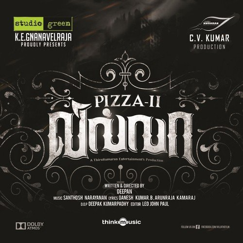 pa pa song by gana bala and vineet mani from pizza ii  the