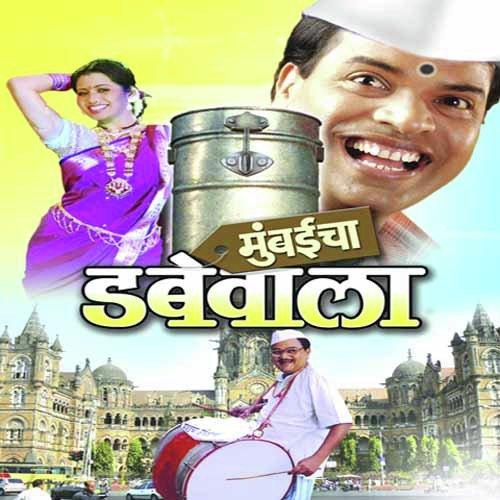 raam tamil movie songs free download mp3
