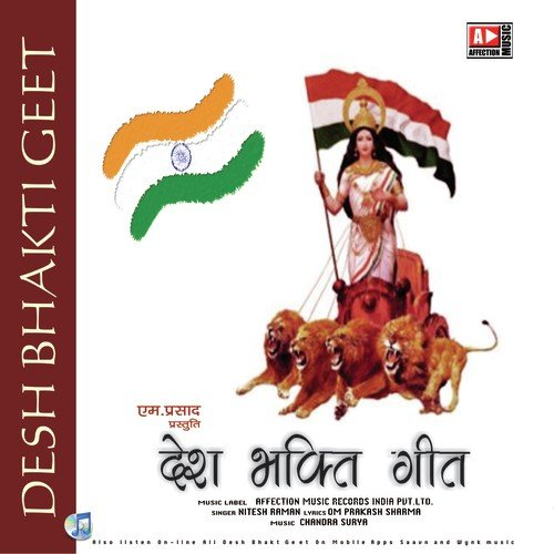 Desh bhakti song download 2018