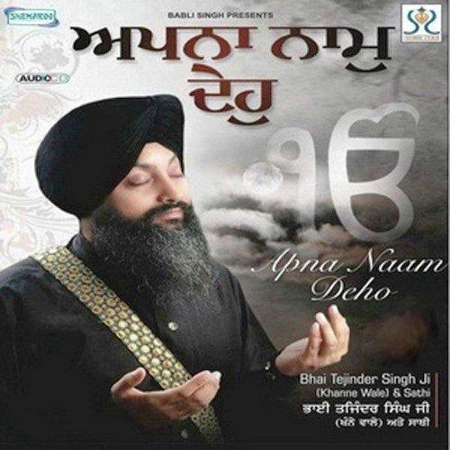 Jabse Bhayile Hum Jawaan (Full Bhojpuri Hottest Video Song